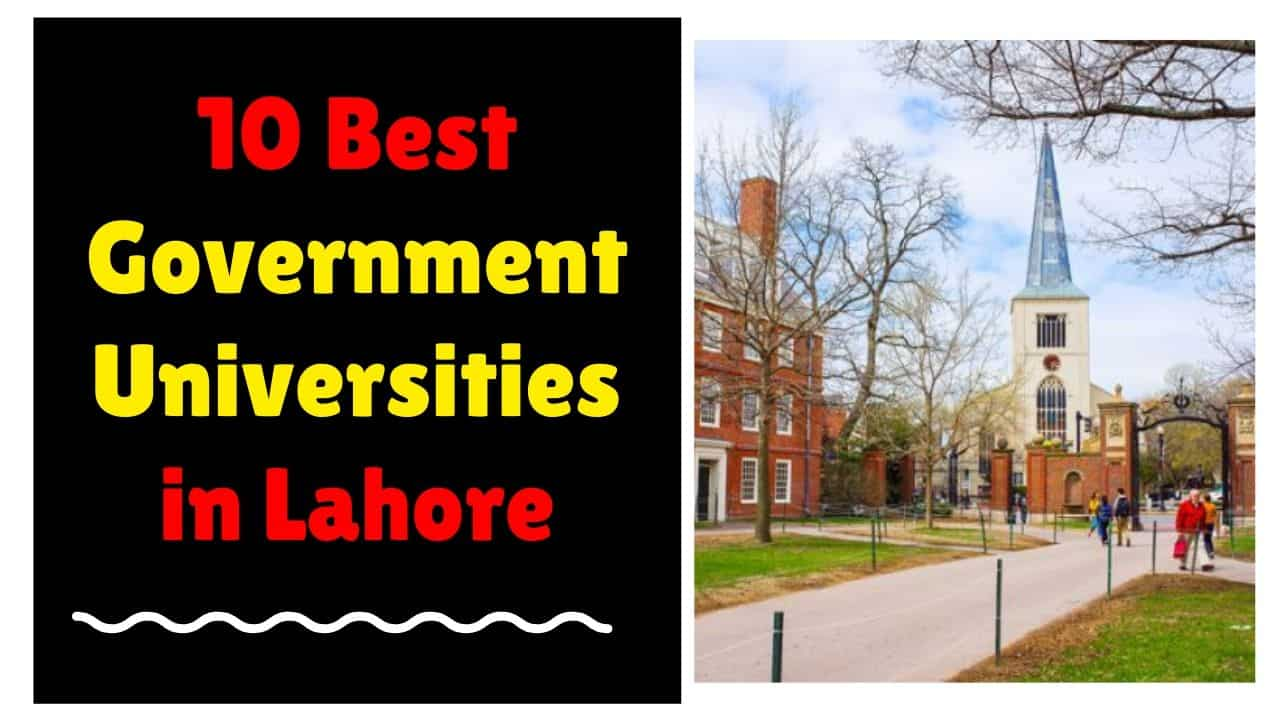 best-government-universities-in-lahore