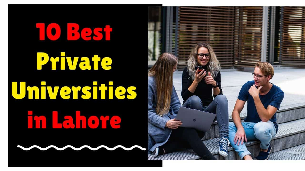 best-private-universities-in-lahore