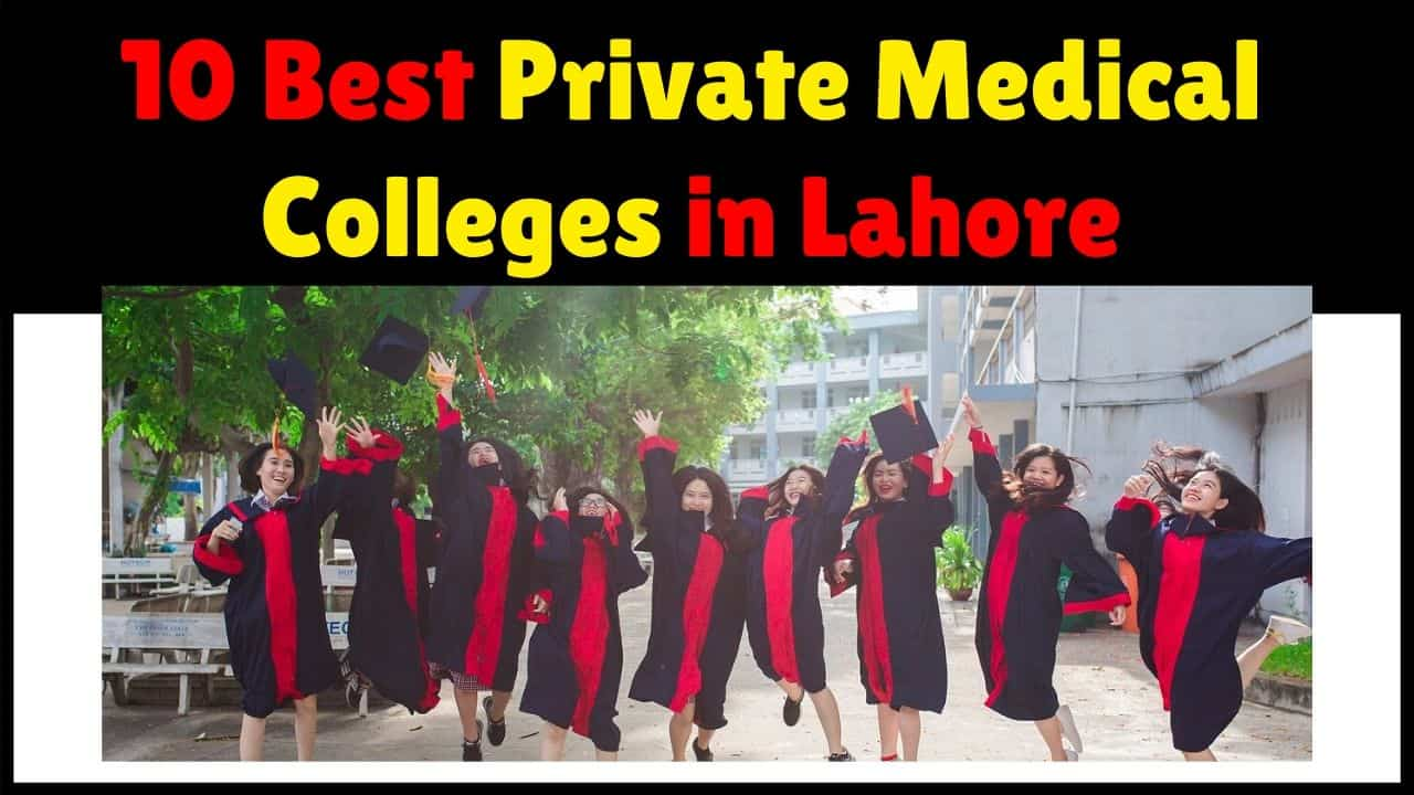 best-private-medical-colleges-in-lahore